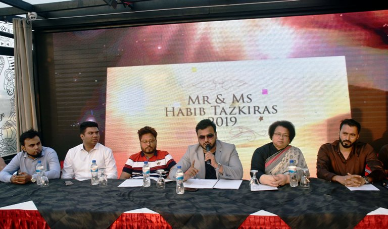 চট্টগ্রামে আয়োজিত হচ্ছে মিস্টার এন্ড মিস হাবিব তাজকিরাজ প্রতিযোগিতা