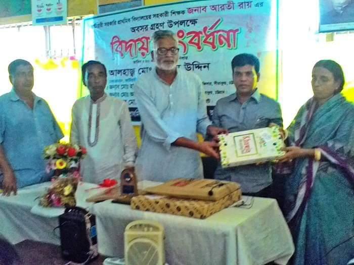 ভাটিয়ারী প্রাথমিক বিদ্যালয় শিক্ষিকা আরতি'র বিদায় সংবর্ধনা