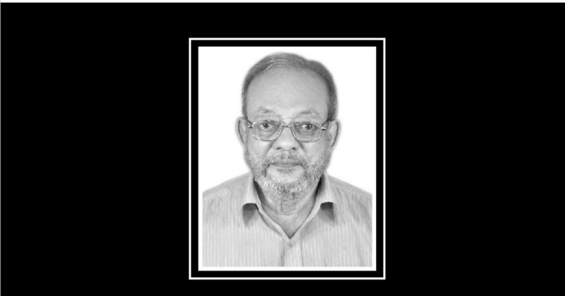 কাল সাবেক কমিশনার আব্দুর রহমানের শোকসভা