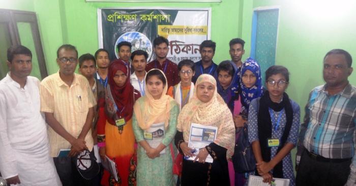 বোয়ালখালীতে স্বেচ্ছাসেবী সংগঠন 'ঠিকানা'র কর্মশালা