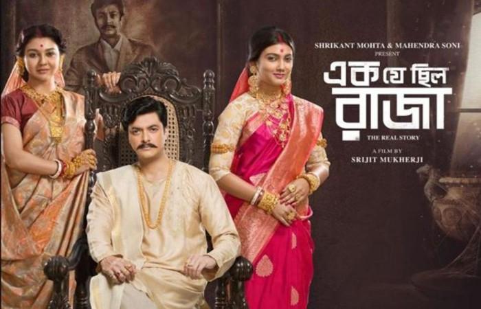 জয়া অভিনীত ছবি ভারতে ফের জাতীয় পুরস্কার পেয়েছে
