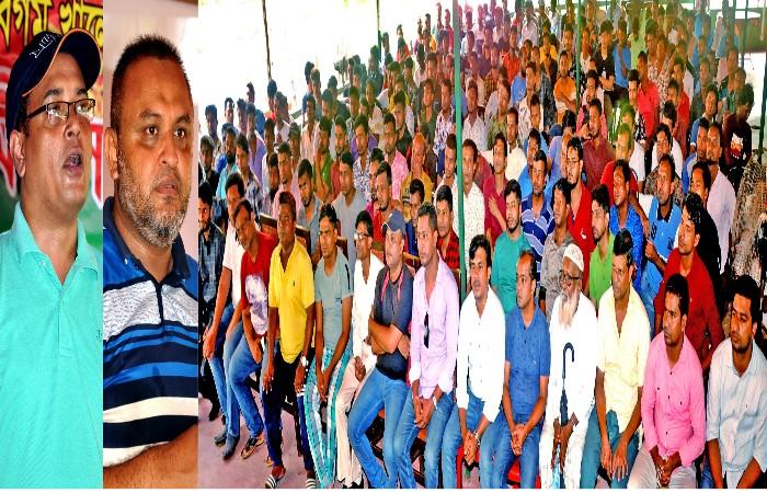 বিপদগ্রস্ত দেশকে বিপদমুক্ত করতে খালেদা জিয়াকে মুক্ত করতে বদ্ধপরিকর : চট্টগ্রাম মহানগর যুবদল