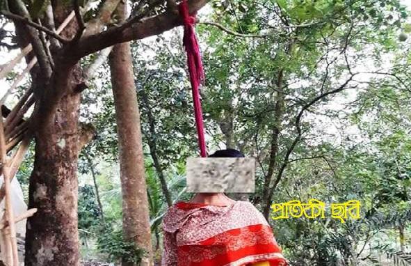 ডেসটিনির রাবার প্লান্টেশনের গাছের ডালে ফাঁসি খেল গৃহবধূ