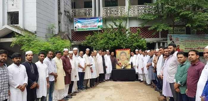 শহীদ কামাল উদ্দীনের ৩১তম মৃত্যুবার্ষিকী পালিত