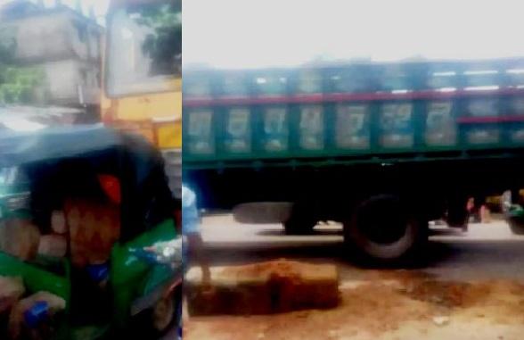 চট্টগ্রামে ট্রাক-অটোরিকশা সংঘর্ষে দুজনের মৃত্যু